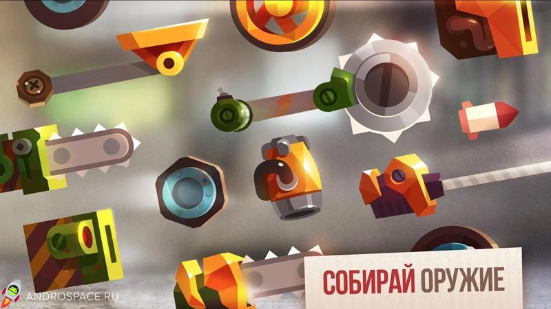 Скриншот CATS: Crash Arena Turbo Stars