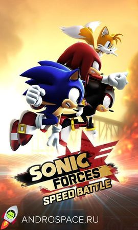 Скриншот Sonic Forces: Speed Battle