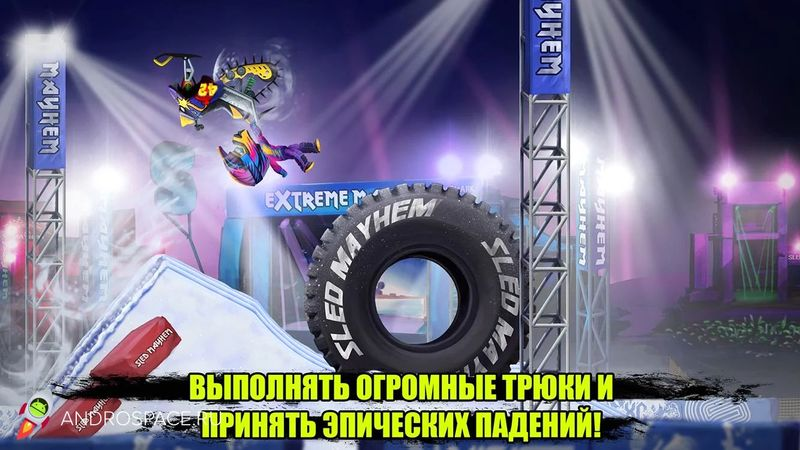 Скриншот Sled Mayhem