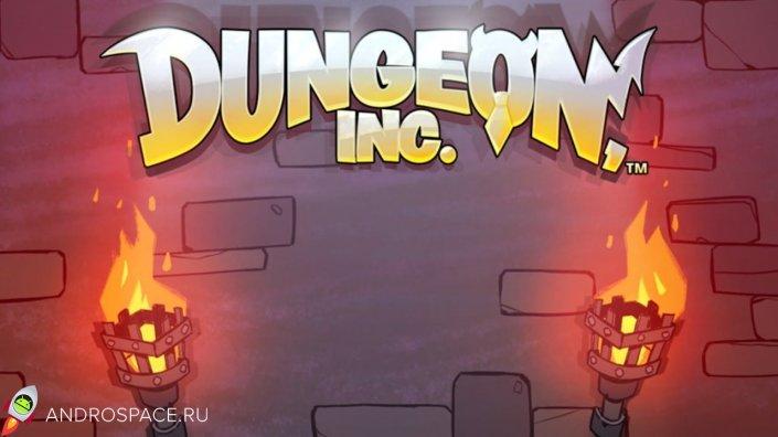 Dungeon, Inc